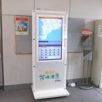 事例9:道の駅Aのデジタルサイネージ-1
