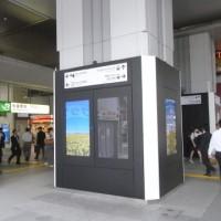 事例2:駅改札前1