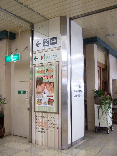 事例4:地下鉄駅構内1