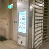 事例4:地下鉄駅構内2