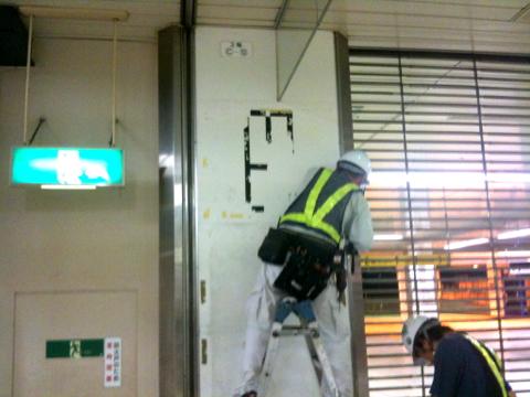 事例4:地下鉄駅構内6