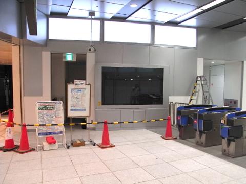 事例5:私鉄駅1-1
