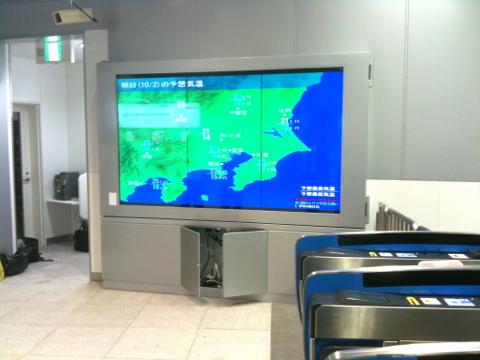 事例5:私鉄駅A-2