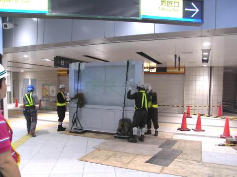 事例5:私鉄駅A-10