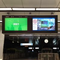 事例6:私鉄駅B-1