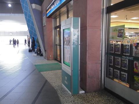 事例7:B駅改札前のデジタルサイネージ-1