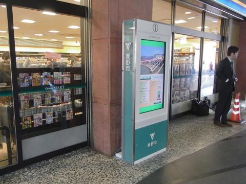 事例7:B駅改札前のデジタルサイネージ-2