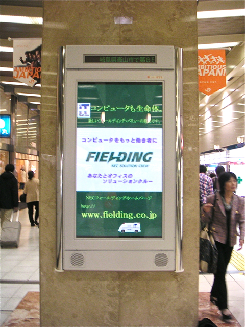 事例11:D駅構内のデジタルサイネージ-4