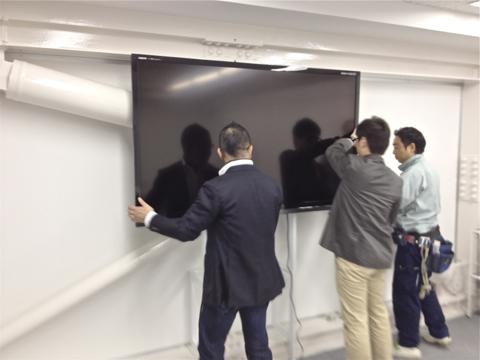 事例15:A社オフィス会議室のデジタルサイネージ-5