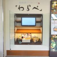 事例16:飲食店Aのデジタルサイネージ-1