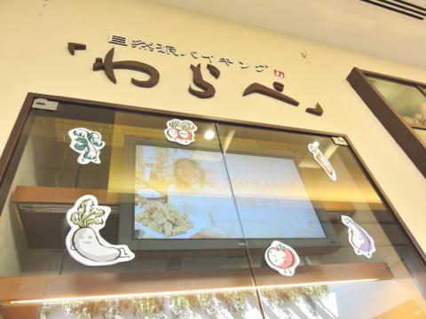 事例16:飲食店Aのデジタルサイネージ-2