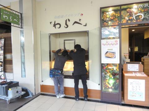 事例16:飲食店Aのデジタルサイネージ-3